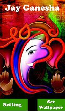 Lord Ganesha Live Wallpaper screenshot 1