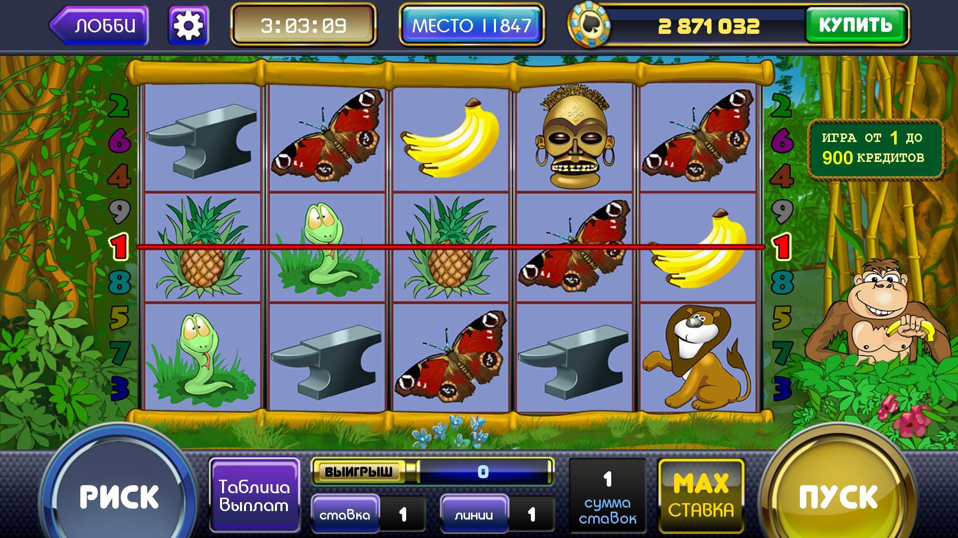Игровые автоматы обезьянки на андроид можно ли в электричке играть в карты