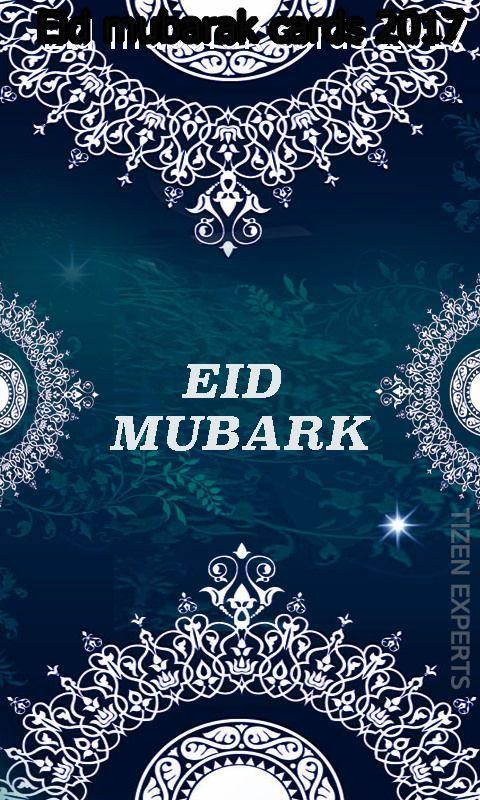 Eid al adha greeting messages 2017 englishurdu apk download eid al adha greeting messages 2017 englishurdu apk screenshot m4hsunfo Gallery