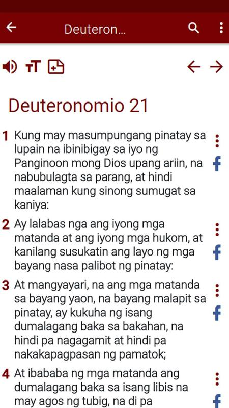 Ang dating daan bible exposition download movies 2