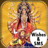 Navratri  Wishes-SMS icon