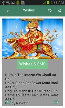 Navratri  Wishes-SMS screenshot 1