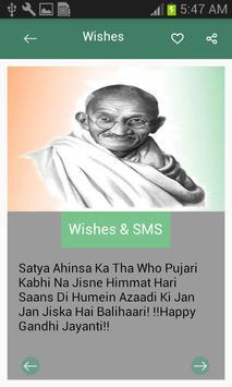 Gandhi Jayanti Wishes-SMS screenshot 2