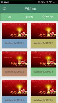 Happy New Year Wishes-SMS poster