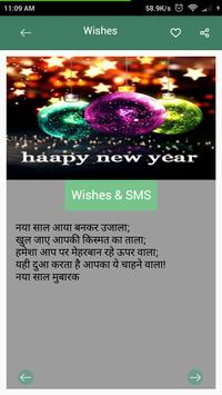 Happy New Year Wishes-SMS screenshot 1