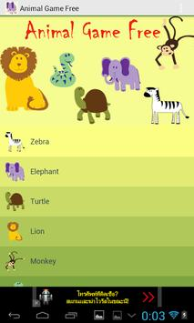 Animal Game Free apk screenshot