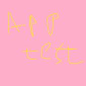 bird_test icon