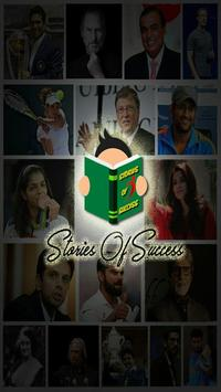 stories of success poster