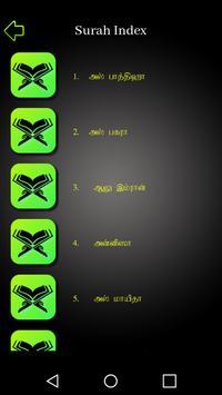Quran In Tamil apk screenshot