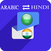 Arabic Hindi Translator icon