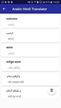 Arabic Hindi Translator apk screenshot