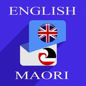 English Maori Translator icon