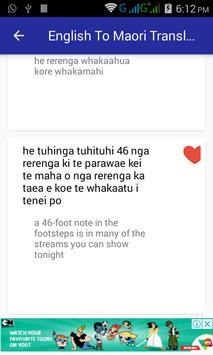 English Maori Translator screenshot 14