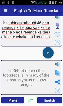 English Maori Translator screenshot 1