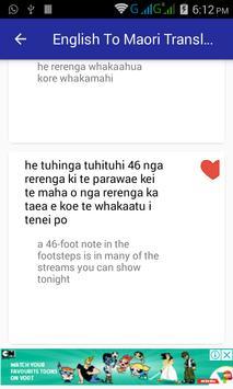 English Maori Translator screenshot 6