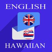 English Maltese Translator icon
