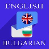 English Bulgarian Translator icon