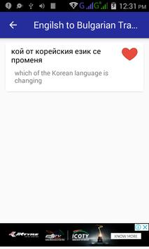 English Bulgarian Translator screenshot 6