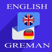 English German Translator icon