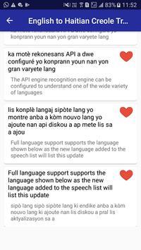 English Haitian Creole Translator screenshot 6