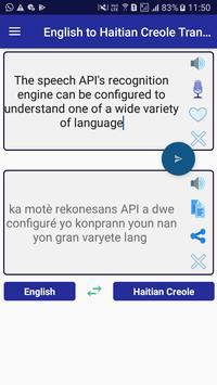 English Haitian Creole Translator screenshot 8
