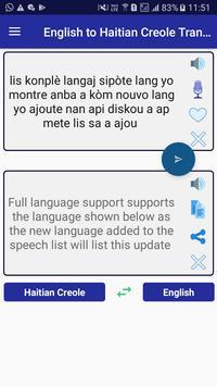 English Haitian Creole Translator screenshot 1