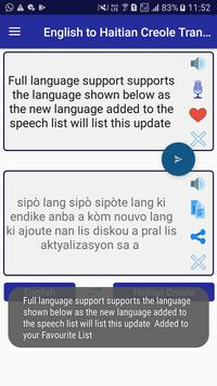 English Haitian Creole Translator screenshot 3