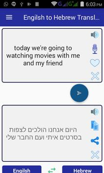 English Hebrew Translator poster