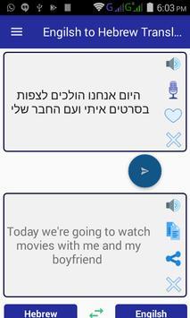 English Hebrew Translator screenshot 1
