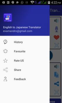 English Japanese Translator screenshot 3
