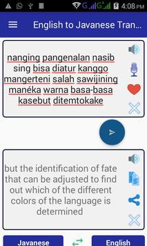 English Javanese Translator apk screenshot