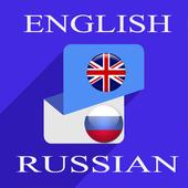 English Russian Translator icon