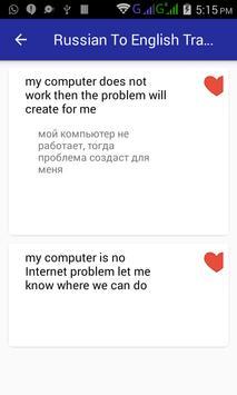 English Russian Translator screenshot 5