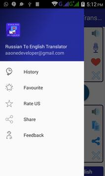 English Russian Translator screenshot 3