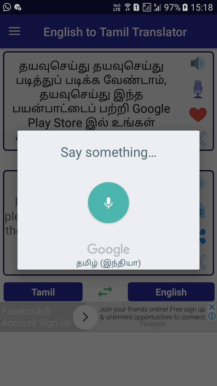 Madison : Google tamil font software free download