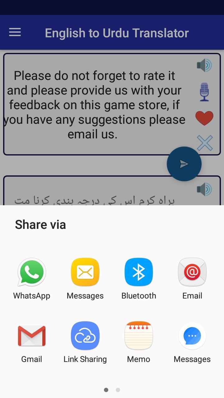 English Urdu Translator for Android - APK Download