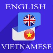 English Vietnamese Translator icon