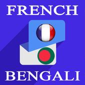 French Bengali Translator icon