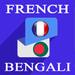French Bengali Translator