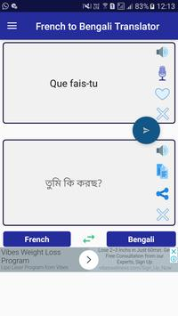 French Bengali Translator poster