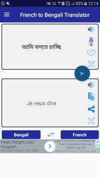 French Bengali Translator screenshot 1