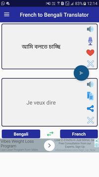 French Bengali Translator screenshot 2