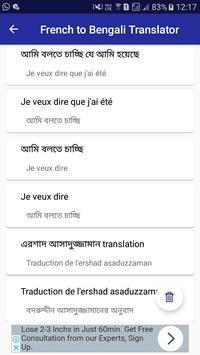 French Bengali Translator apk screenshot