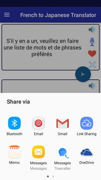 French Japanese Translator screenshot 7