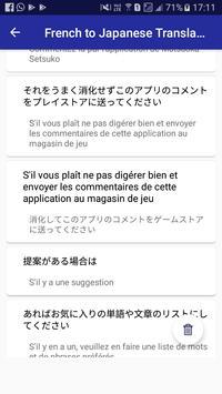 French Japanese Translator screenshot 13