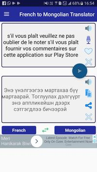 French Mongolian Translator poster