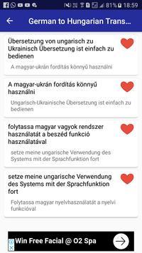 German Hungarian Translator screenshot 14