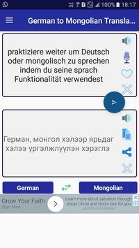 German Mongolian Translator poster