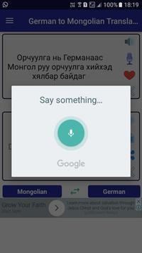 German Mongolian Translator apk screenshot