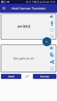 Hindi German Translator poster